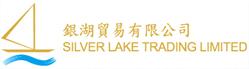 銀湖貿易有限公司