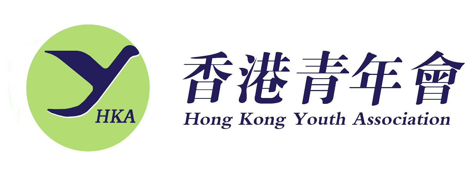 香港青年會